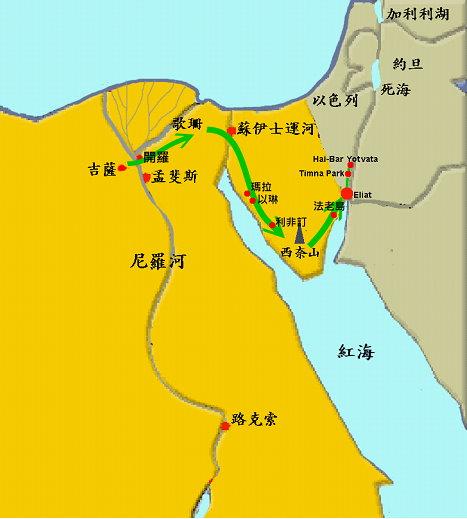 印度半岛地图埃及