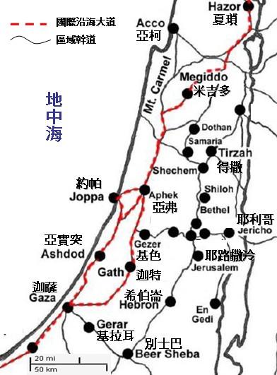 迦南之地地理结构图