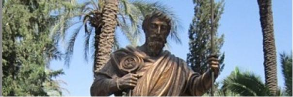 聖光聖經地理